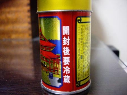yawata003.jpg