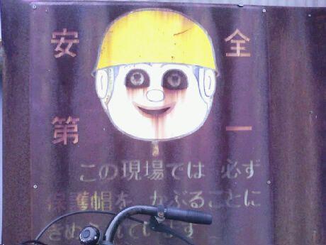 13_20110526005145.jpg