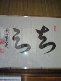 200910071340000.jpg