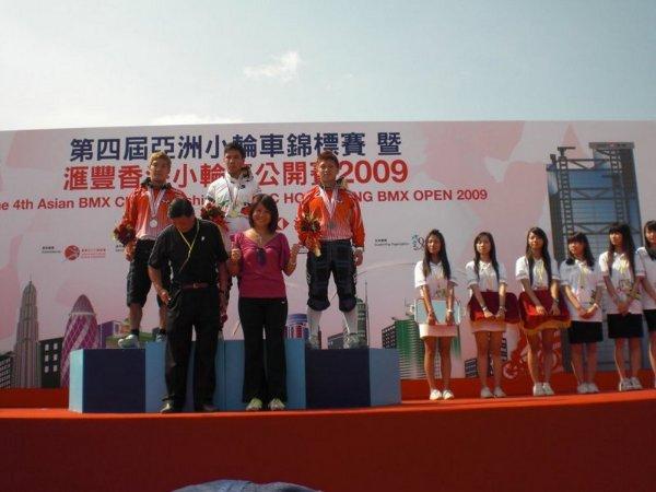 香港 018