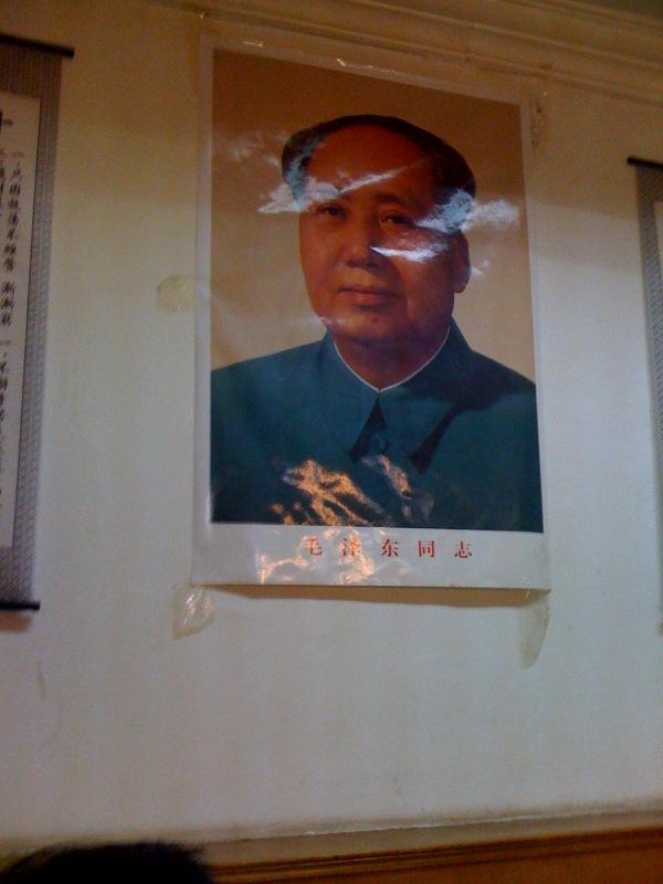 毛沢東首席
