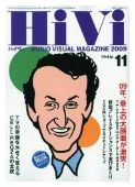HiVi (ハイヴィ) 2009年 11月号 [雑誌]