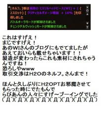 1Cabal(120713-2229-Ver1450-0000).jpg