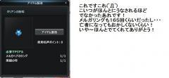 1Cabal(120502-2053-Ver1449-0001)