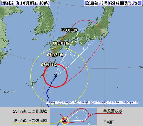 91007台風情報