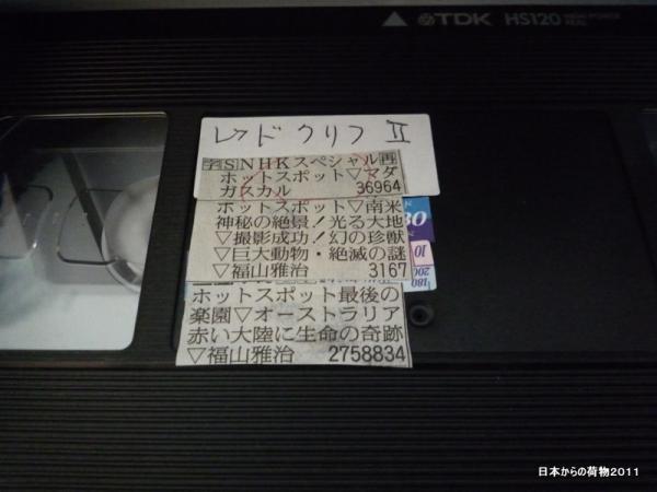 P1460880.jpg