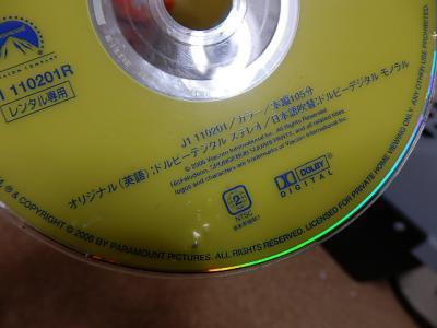 P2240765.jpg