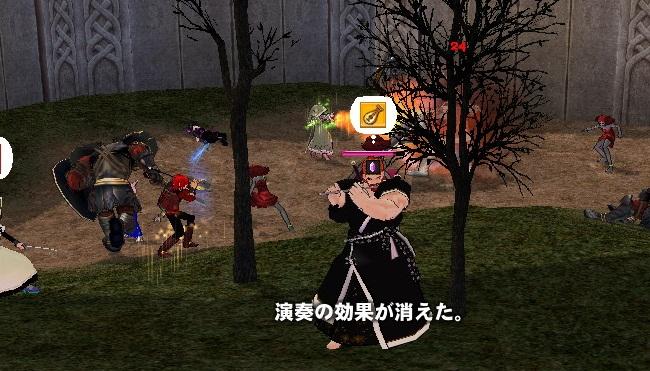 mabinogi_2012_02_28_007.jpg