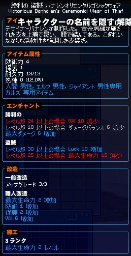 mabinogi_2012_03_01_006.jpg