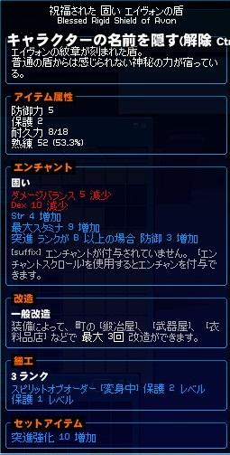 mabinogi_2012_03_02_010.jpg