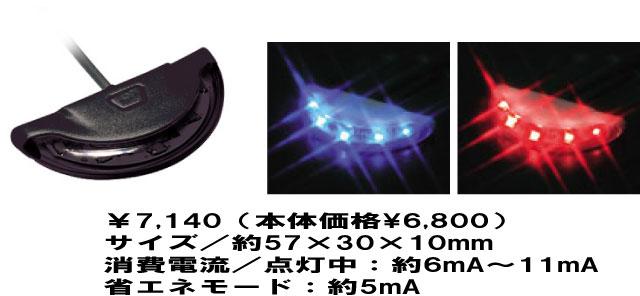KS500D_flash_B.jpg