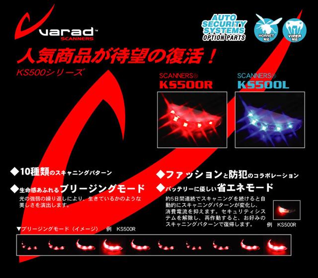 ks500-main_.jpg