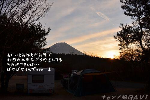 120101_0414.jpg