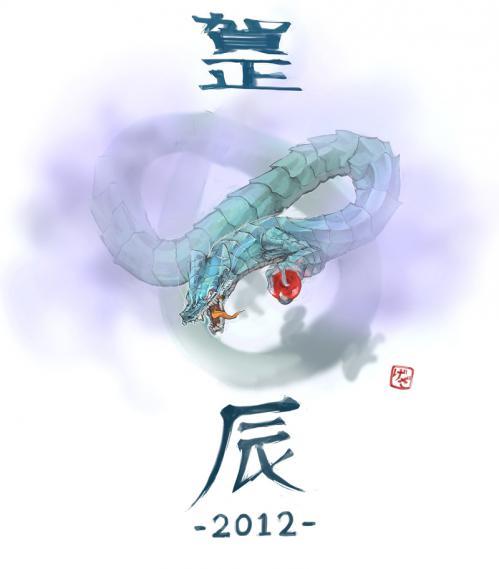 nenga2012_3.jpg
