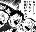 hyo-yaritaihoudaidaze.jpg