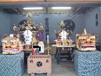 若宮八幡例大祭神輿