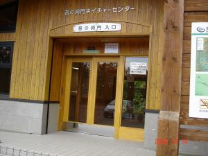 縺ソ縺壹≧縺ソ+025_convert_20091017173327