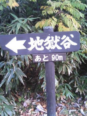 縺ソ縺壹≧縺ソ+001_convert_20091019172949