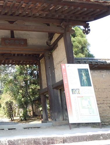 海竜王寺a