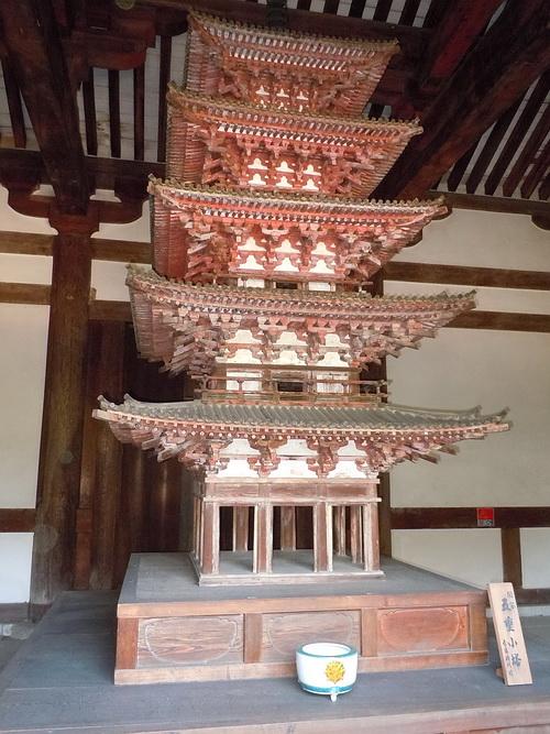 海竜王寺の五十の小塔