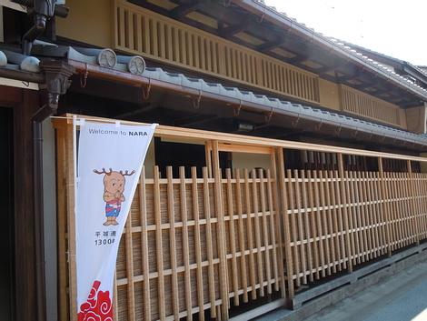 奈良旅行(2010.5月) 278
