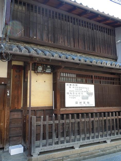 奈良旅行(2010.5月) 284