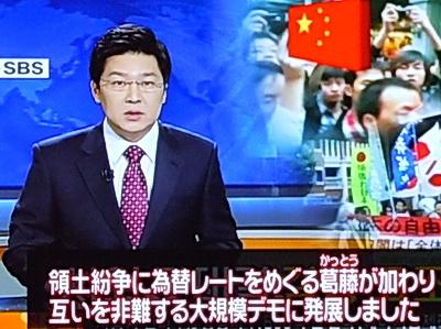 韓国報道2