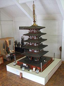 250px-Gango-ji_pagoda.jpg