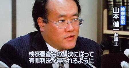 kennsatsugawa-2.jpg
