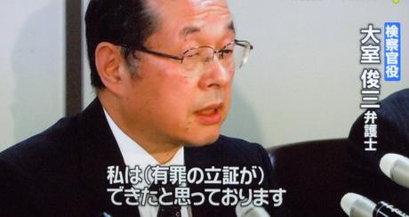kennsatsugawa.jpg