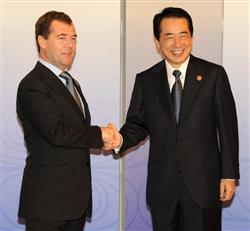 APEC 日露首脳会談