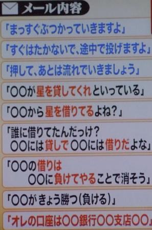 sumou-9.jpg