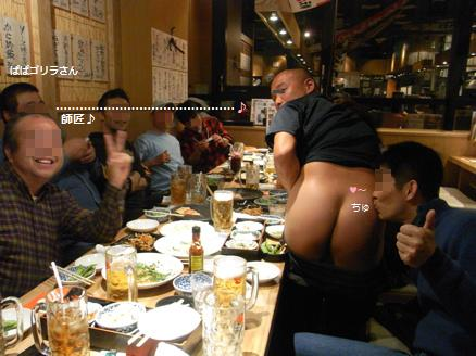 【裸】中年ノンケ男のバカ騒ぎ写真2【露出】 [無断転載禁止]©bbspink.comYouTube動画>7本 ->画像>629枚
