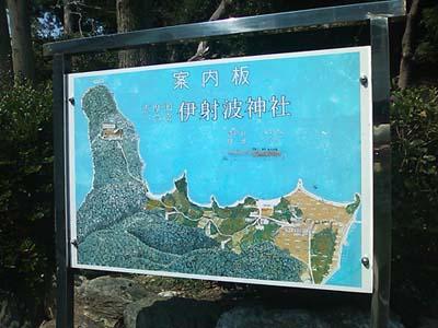100816isawa_map1.jpg