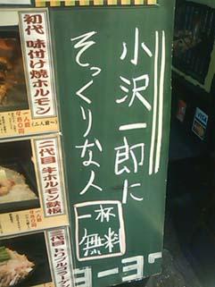 kanban091216.jpg