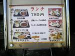manpukurou420091029.jpg