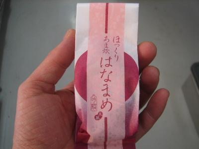 2012_01110010.jpg