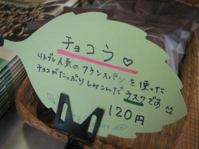 2012_01190005.jpg