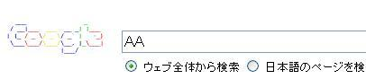 12243256e1.jpg