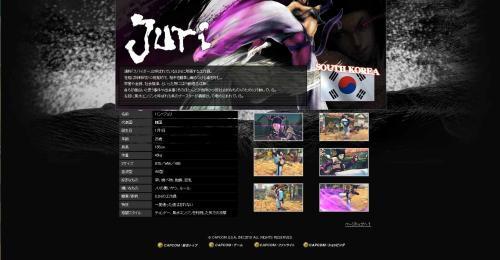 super_street_fighter4_juri_kyonyuu_daisuki_yuri.jpg