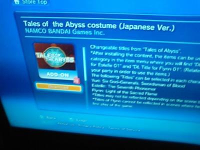 toa_costume_yoyaku_tokuten_free_hongkon.jpg