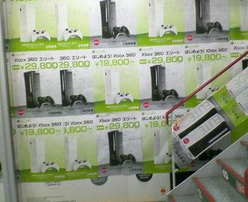 xbox360_29800_1004.jpg