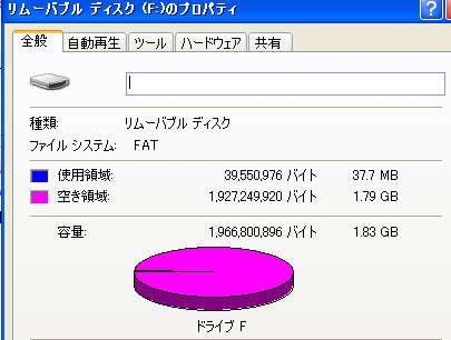 microSD 002