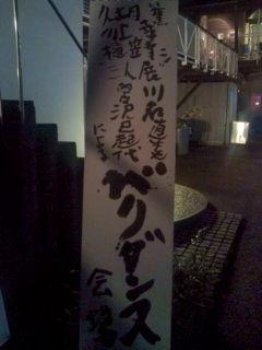 2011秋樋笠さん①securedownload