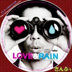 loverain.jpg