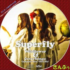 superfly3.jpg