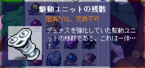 100505_100443.png