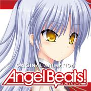 Angel Beats!公式サイト