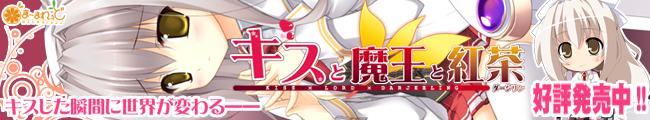 kissbana_c650_04.jpg