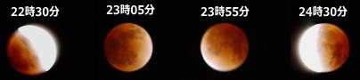 20111210tsuki05.jpg